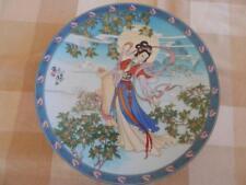Imperial Jingdezhen Porcelain Plate Legends of West Lake LAUREL PEAK 1991