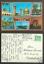 Karbala Kerbala Mosque Iraq stamp 1985