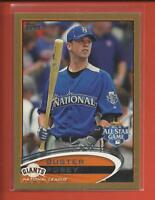 Buster Posey 2012 Topps Update Series All Star Game GOLD Card # US21 Giants #'d