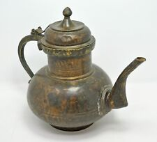 Antique Brass Water Serving Pot With Spout Original Old hand Crafted engraved