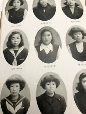 Japanese high school graduation album 1953 Antique photo 8th year after the war