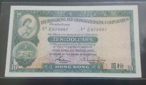 1983 hong kong 10 dollars  878997   UNC