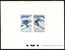 EDW1949SELL : FRANCE 1962 Sc#1019-20 Skiing Collective Deluxe Sht Yvert Cat €375