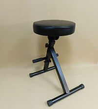 FOUR (x4) Haze KB009 Adjustable Practice Performance Stools for Guitar Keyboard