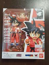 Tamashii Nations S.H. Figuarts Dragonball Kid Goku Authentic