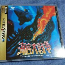 JAPAN Used SS Kaitei Daisensou  in the hunt Sega Saturn Shooter Shmup