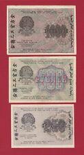 RUSSIA 1919 1000 500 250 RUBLES