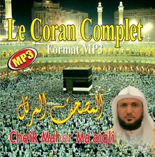 Mp3 COPY Cd Complete Quran Maher-alMueaqlyماهر المعيقلي (Free if you cann't pay)