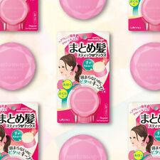 [UTENA] Matomage Hair Styling Wax Stick (Regular Hold) Beauty Winner JAPAN NEW