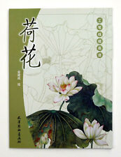 Chinese painting book Lotus by xianmiao line drawing gongbi meticulous art