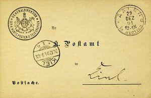 GERMANY 1891 OFFICIAL POSTSACHE WURTTEMBERG POSTCARD FROM AALEN TO KIEL