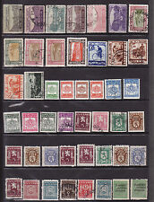 BULGARIE  lot  fin catalogue  Expres , service , guerre , taxe , colis postaux
