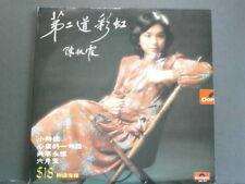 【 kckit 】 CHELSIA CHAN 1978 LP + POSTER  陳秋霞 第二道彩虹 (珍藏海報) 黑膠唱片 LP436