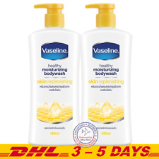 Vaseline bath & body oil safe for masturbation