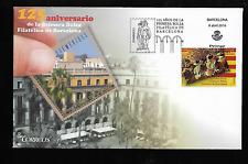 España Spain FDC Año 2016 EDIFIL 5050 Sobre Primer Día