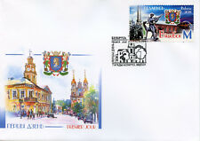 Belarus 2018 FDC Vitebsk City 1v Cover Tourism Coat of Arms Architecture Stamps