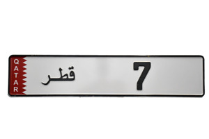 1 x Custom Personalised Qatar Number Plate with YOUR OWN TEXT - Top Quality