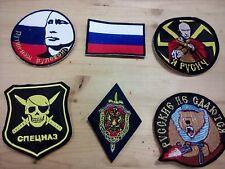 Patch TOPPA RUSSIA PUTIN VDV SPETNAZ GRU OMON FSB SPECIAL FORCE RUSSIAN