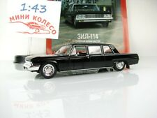 Scale car 1:43, ZIL-114 autolegends of USSR