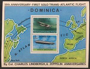 Dominica  Souvenir Sheet 569 MNH OG 1978