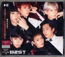 BEAST-SAD MOVIE FIRST PRESS LIMITED EDITION TYPE A-JAPAN CD +DESK CALENDER E25
