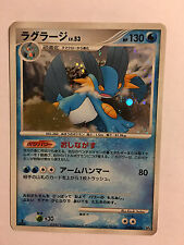 Pokemon Card / Carte SWAMPERT Rare Holo DPBP#310 DP4 1ED