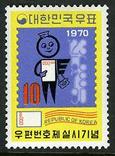 Korea 712, MI 722, MNH. Postal Code Symbol and Number, 1970