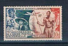 D0751 - NOUVELLE CALÉDONIE - Timbre Poste Aérienne N° 64 Neuf**