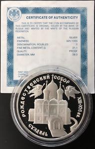 Russia Silver Coin 3 Rubles 1994 Suzdal+Certificate