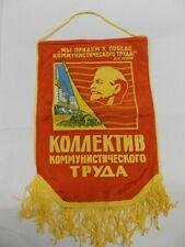 VINTAGE RUSSIAN  LENIN PROPAGANDA BANNER- VINTAGE RUSSIAN FLAG-1950'S BANNER