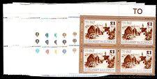 Guernsey - 1982 Postage Due - Mi. 30-41 corner Bl.4 MNH