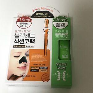 Sulfur Care Blackhead Suction Nose Pack 0.295g  X 10ea & Pore Staming Serum 10ml
