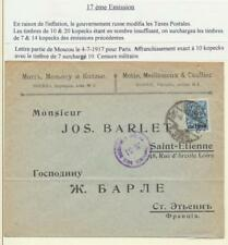 RUSSIA 1917 COVER, MILITARY CENSOR, MOSCOW TO PARIS, 10k on 7k RATE (SEE BELOW)
