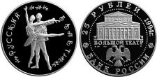 25 Rubles Russia 5 oz Silver 1994 Russian Ballet Proof