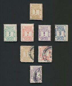 PALESTINE STAMPS 1923 POSTAGE DUES D1/D5 MINT OG SET & 1m, 4m, 8m USED, VF
