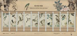 """Korea South 2021 """"Folding Screen with Birds,Flowers and Animals"""" Sheet of 10"""