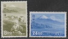 Japan stamps 1953 SC#C39-42 mint NH   Great Buddha of Kamakura   $41.50