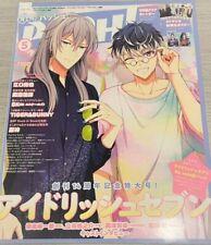 Free Shipping IDOLiSH7 PASH! May 2021 Japanese Magazine anime SHAMAN KING Japan