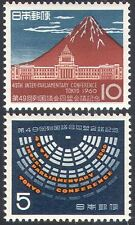 JAPON 1960 Parlement/conférence/Plan/Construction/Mt Fuji/montagnes 2 V Set (n24643)