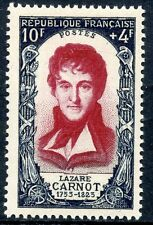 STAMP / TIMBRE FRANCE NEUF  N° 869 **  CELEBRITE du XVIII°