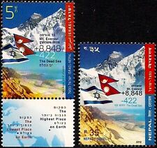 ISRAEL & NEPAL JOINT ISSUE 2012 - HIGHEST AND LOWEST – BOTH STAMPS - MNH