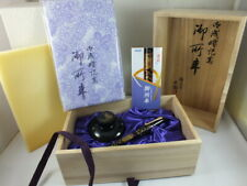 Pilot Namiki 93' L.E Gosyoguruma Crown Prince Wedding Maki-e Fountain Pen
