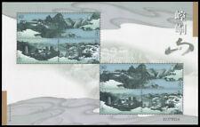 China 2003 -13 Kongtong Mountain stamp mini-pane