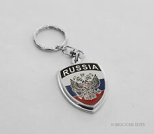 Amazing Russia Metal Crest Flag Key Chain Chrome Auto Car Ring Jewelry