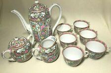 9 PCE SET ROSE MEDALLION CHINESE TEA POT CREAMER SUGAR BOWL & 6 DEMITASSE CUPS