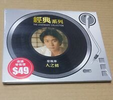 The Legendary Collection 經典系列 KENNETH CHOI 蔡楓華 人之初 CD - Brand New