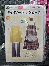 5065 JAPANESE SEWING PATTERNS OTSUKAYA NEW CAMISOLE ONE-PIECE TWO STYLES UNCUT