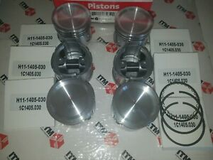 Set of (6) Pistons & Rings +.020 Oversize fits Datsun 280Z & 280ZX 1975-1980