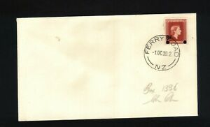 New Zealand FDC 1959 Official 6d overprint - scarce cover