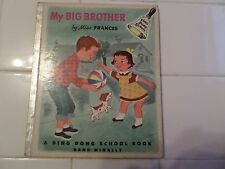My Big Brother, A Ding Dong School Book,1954(VINTAGE;Rand McNally)